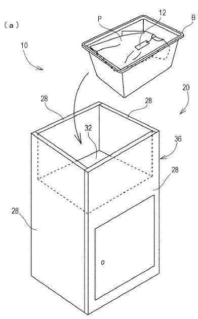 特許 ユニクロ レジ ユニクロ・セルフレジ特許訴訟が長期化!アスタリスク社が開発したセルフレジを無断使用して大揉め